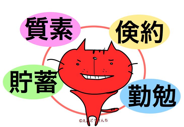 もともと赤猫の意味は、臼杵の商人?