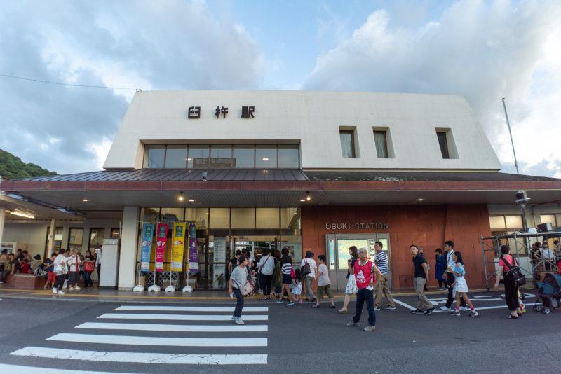 うすき駅フェスが開催されました。
