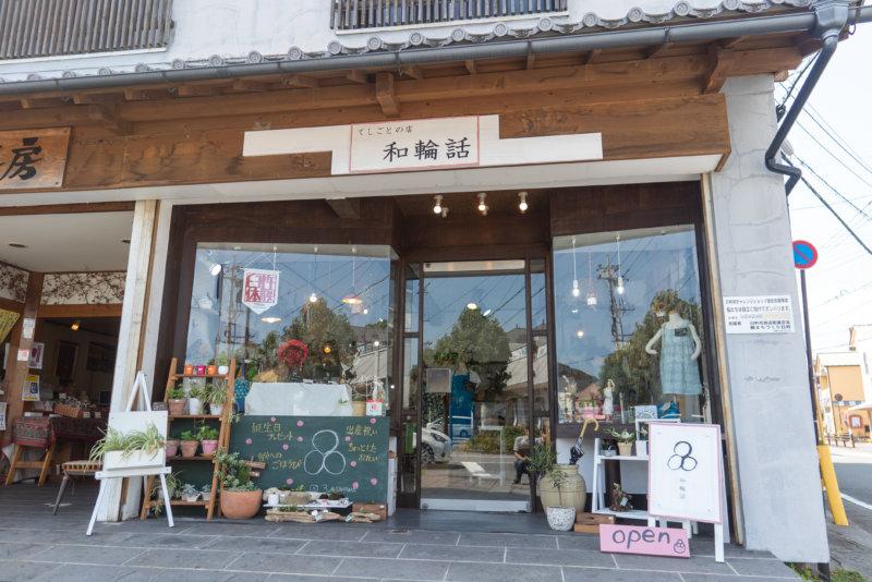 【てしごとの店】和輪話(わわわ)は、ハンドメイド雑貨店