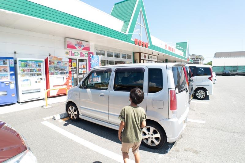 【お買い物事情】臼杵市のお店の特徴