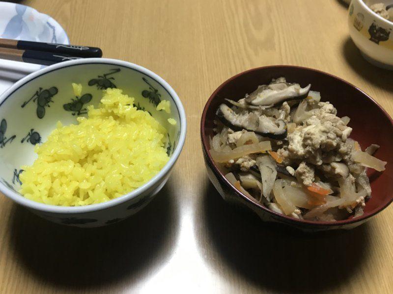 きらすまめしの他にも【臼杵市の郷土料理】黄飯