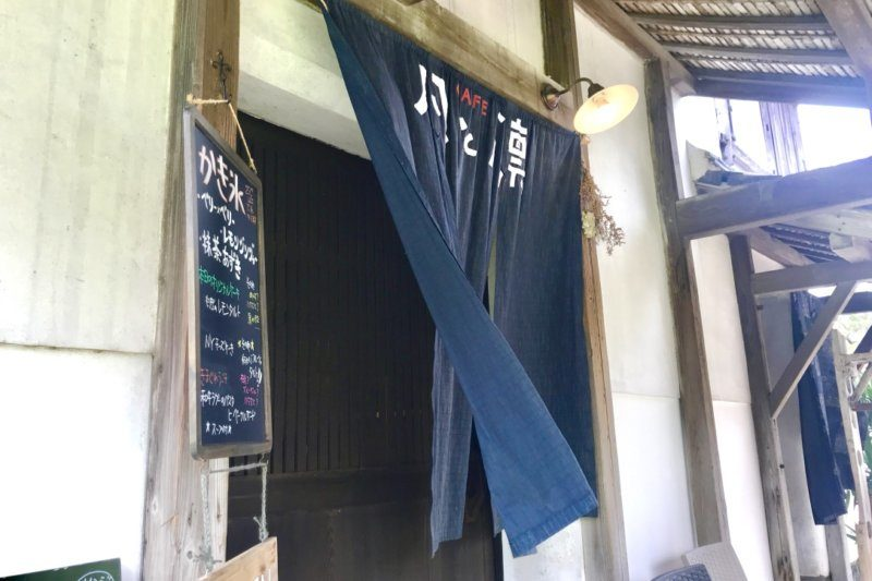 「cafe 凡と凛」の入口