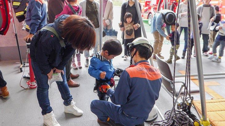【子供と一緒!】臼杵市の防災イベントに参加してみよう!