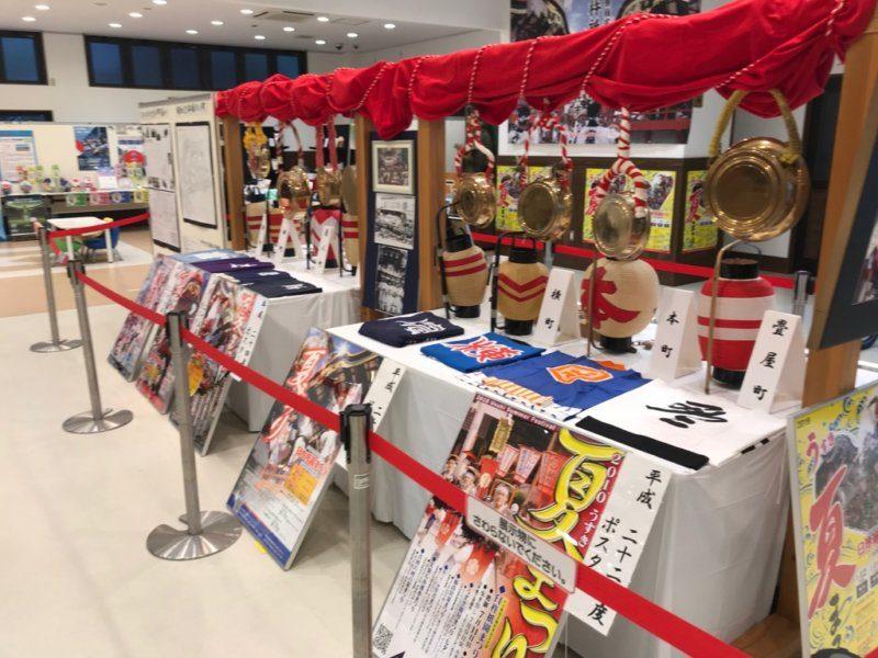 臼杵祇園まつり特別展示