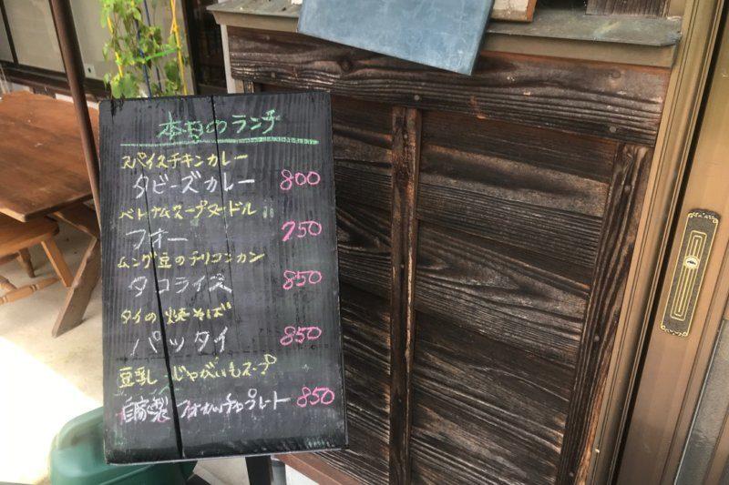 TUBBY'S CAFE(たびーずかふぇ)のランチメニュー