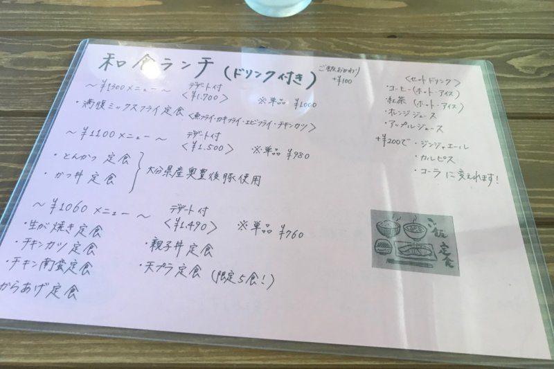 キッチンとカフェのお店 Passo(パッソ)のメニュー