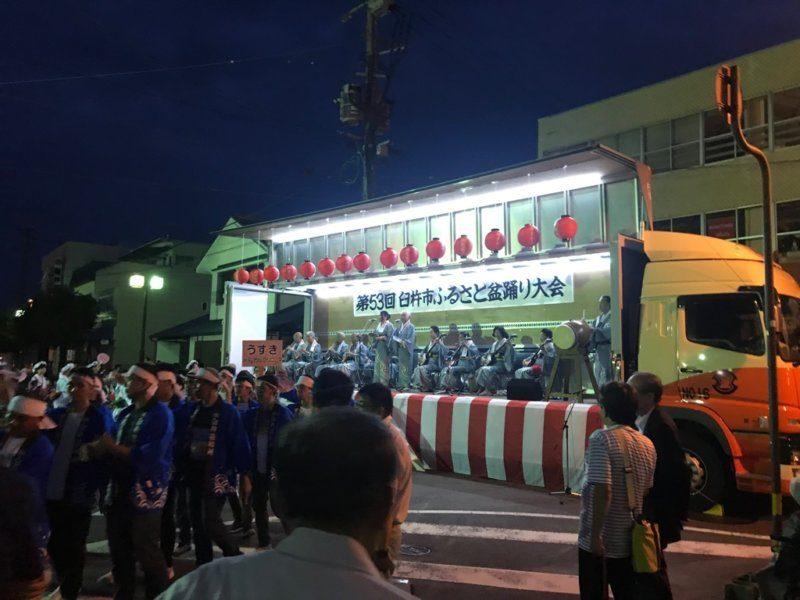 【動画】臼杵市 ふるさと盆踊り大会