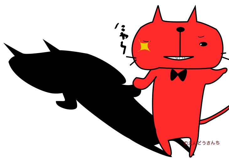赤猫根性は、 ずるがしこくて計算高く、偏狭/ケチでがめつく利己的で協調性がない