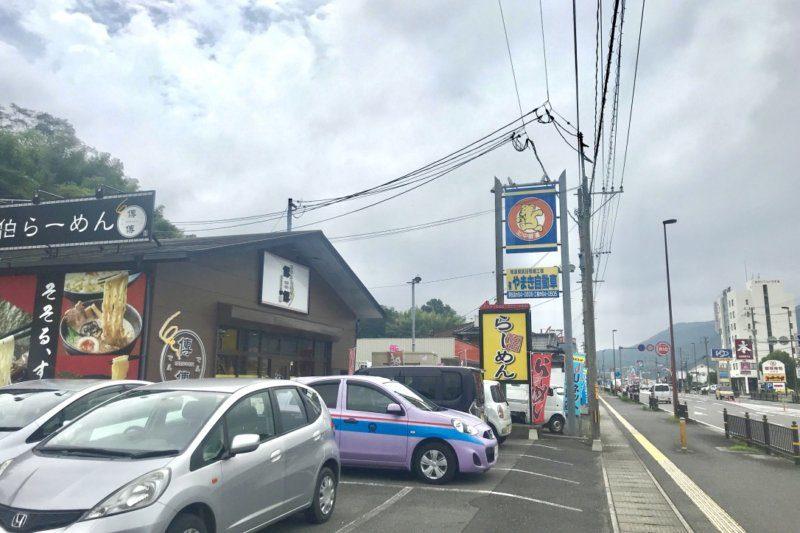 【佐伯ラーメン傳傳】佐伯ラーメンが食べれるお店