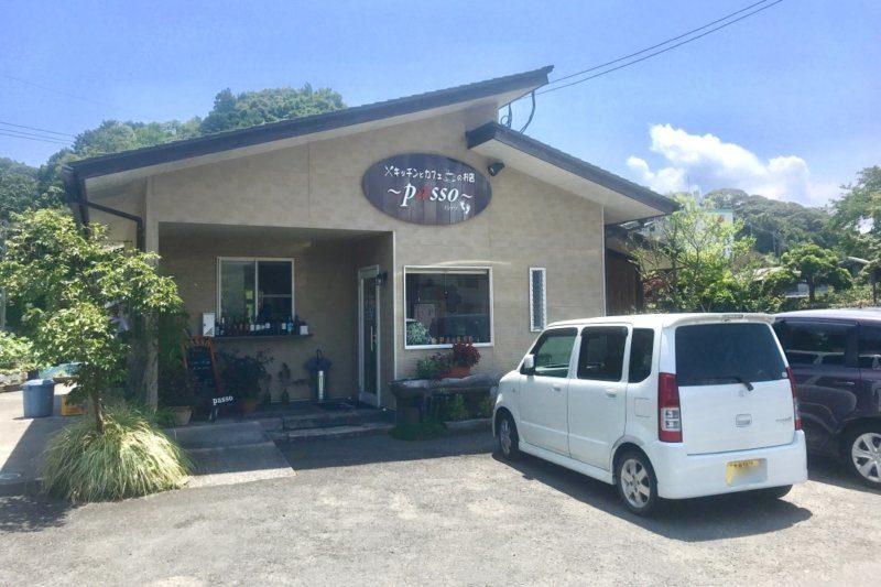 【臼杵市】ランチができるカフェ:キッチンとカフェのお店 Passo(パッソ)