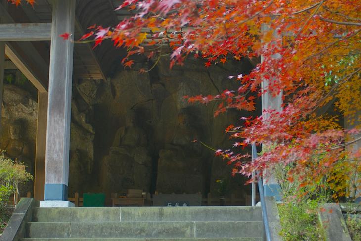 【臼杵の紅葉スポット】国宝 臼杵石仏